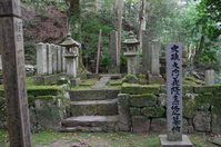 Ouchi Yoshitaka tomb of Stock photo [2244705] DaiYasushitera