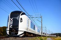 Narita Express Stock photo [2245175] Narita