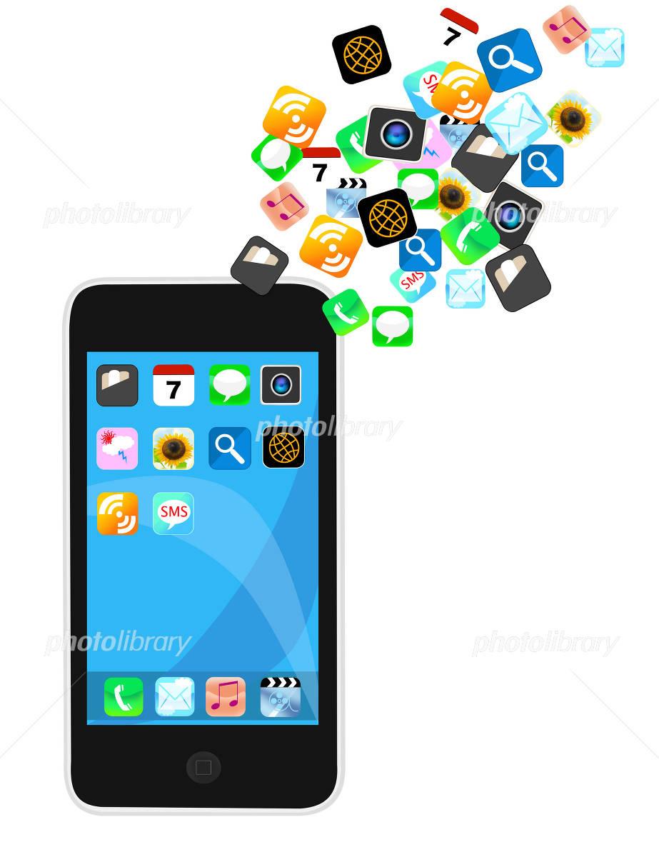 スマートフォンとアプリ イラスト素材 2358791 フォトライブ