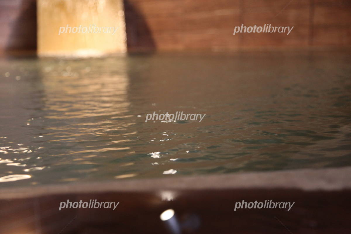 The bath Photo