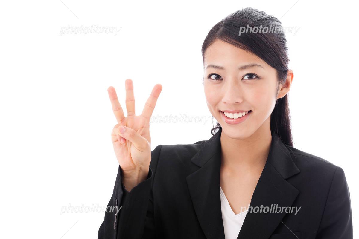 Women Business Woman Photo