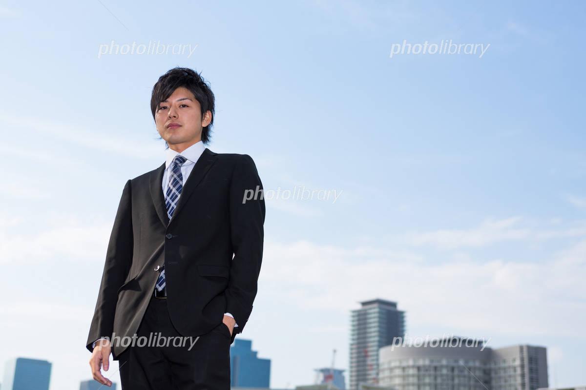 Businessman motivated Photo