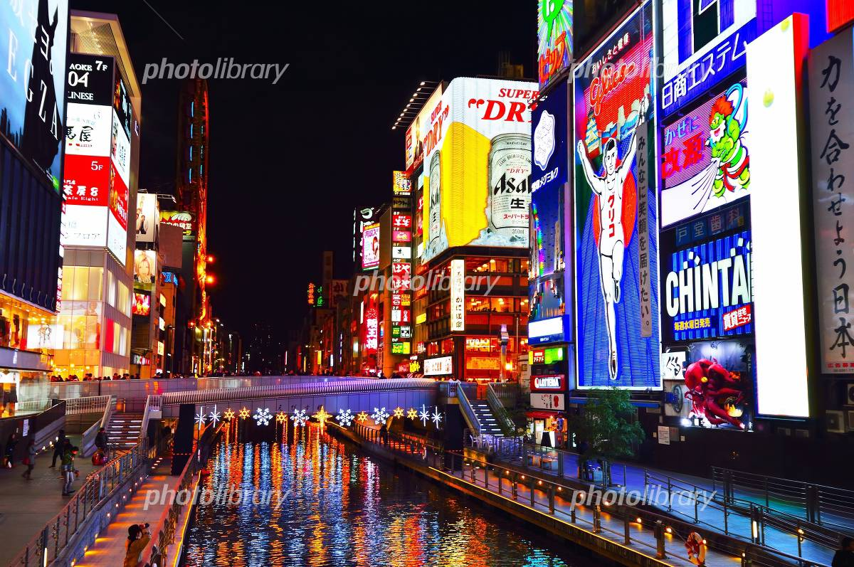 Dotonbori River Photo