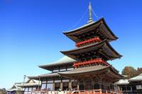 Triple tower of Naritasan-Shinshoji Stock photo [2366673] Shinshoji