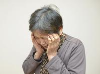 Women headache Stock photo [2369709] Female