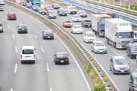 Congestion Stock photo [2370908] Rides