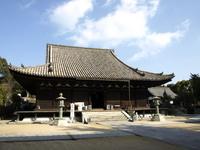 52 No. Taisan-ji Stock photo [2373144] Ehime