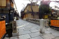 Shirakawa Gion Tatsumi-kyo Stock photo [2374074] Tatsumi-kyo