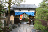 Kyoto Shinsengumi Tonsho trace Yagi House Stock photo [2374497] Yagi