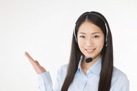 Call center Stock photo [2375212] Call