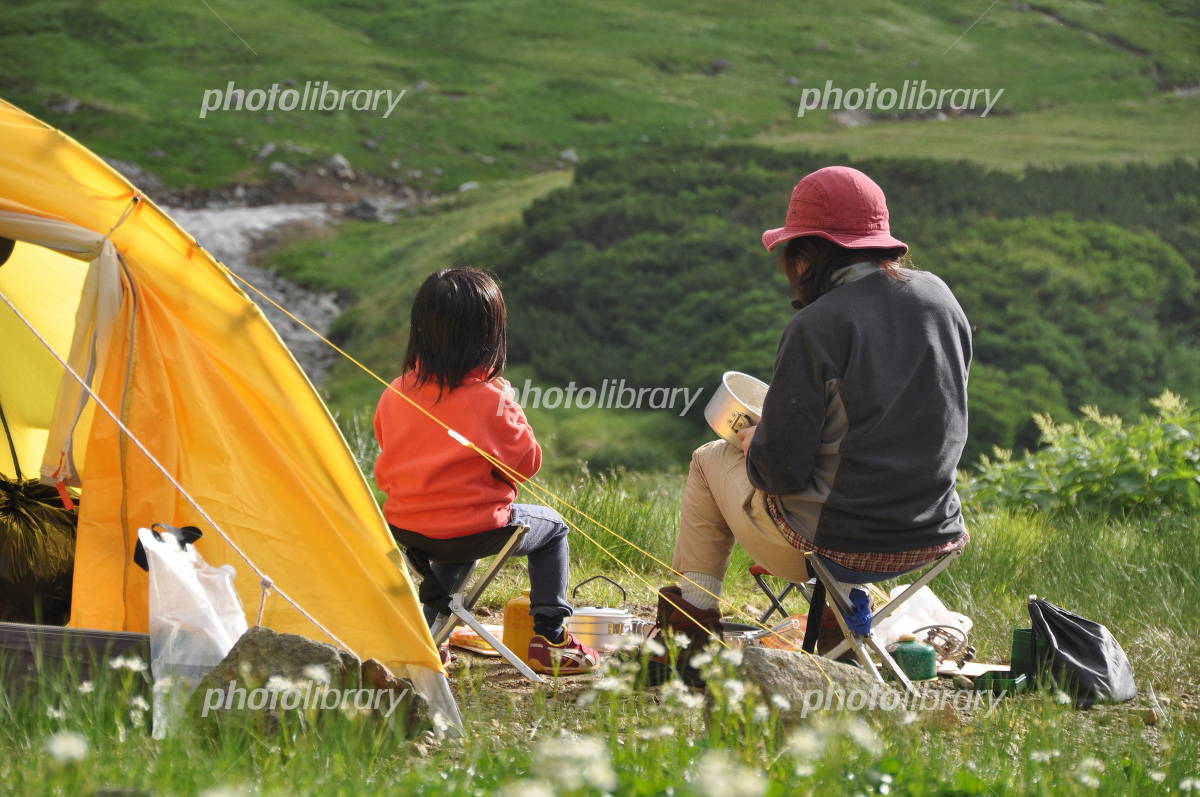Raichosawa Camp Photo