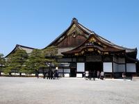 Nijo Castle, Ninomaru palace Stock photo [2483180] Nijo
