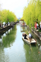 Spring Yanagawa Stock photo [2484207] Spring