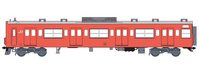 Train [2488133] Train