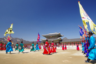 Seoul Gyeongbokgung of Sumon Prefect change formula Stock photo [2489216] Seoul