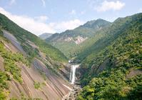 Waterfall of Chihiro Stock photo [2493887] Kagoshima