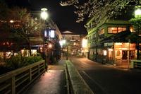 Hakone Yumoto Onsen Stock photo [2497423] Hakone