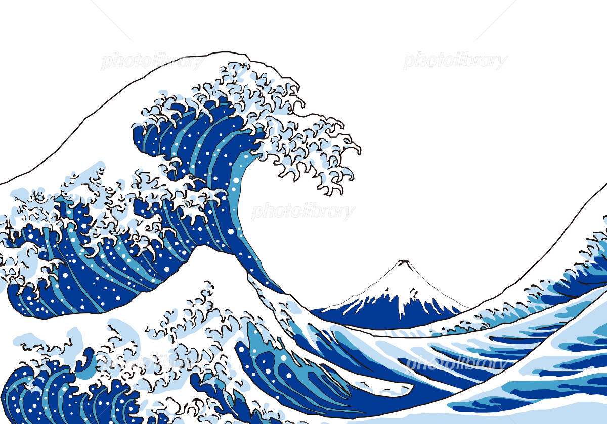 Katsushika Hokusai Thirty-six Views of Mount Fuji Great Wave Off Kanagawa image イラスト素材