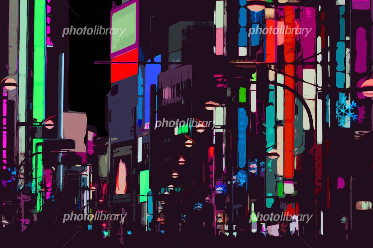 繁華街 イラスト素材 2617420 フォトライブラリー Photolibrary