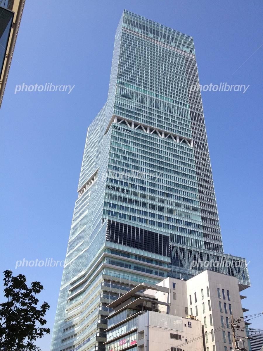 Abeno Harukasu Photo