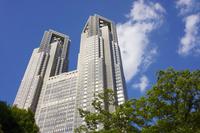 Tokyo Metropolitan Government blue sky and green Stock photo [2613704] Tokyo