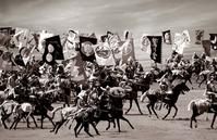 Soma field Umaoi (God Flag competition) stock photo