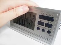 Alarm clock Stock photo [2703191] An