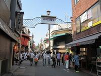 Kamakura Komachi Street Stock photo [2703828] Komachidori