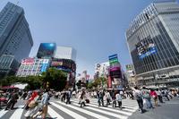 Shibuya scramble intersection Stock photo [2705684] Tokyo