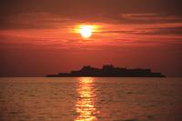 Warship island Stock photo [2710847] Warship