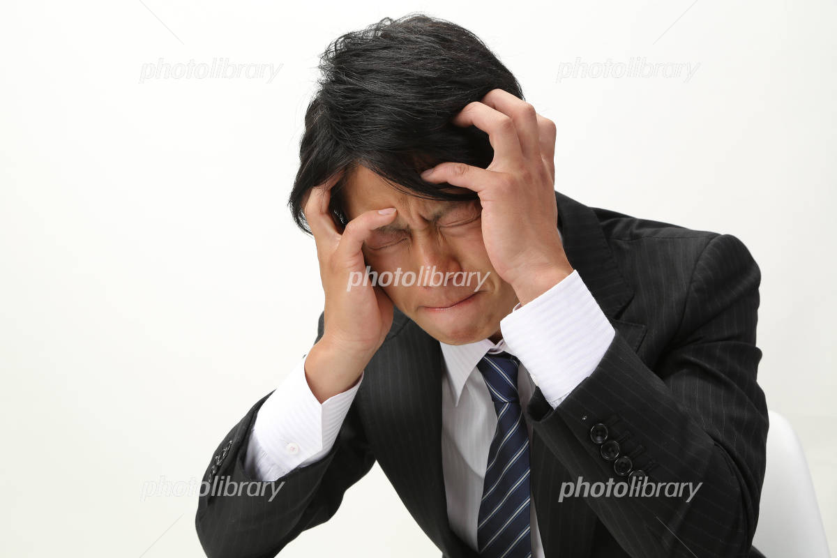 businessman up to worry Photo