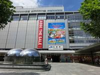 Hiroshima Station Stock photo [2787647] Hiroshima
