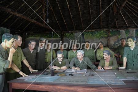 南ベトナム解放民族戦線とは - goo Wikipedia (ウィ …