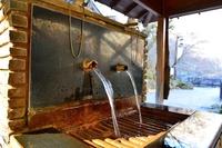 伊香保温泉の飲泉所