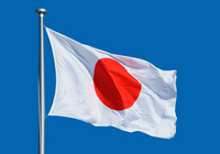 Japanese flag Stock photo [2880105] Japanese