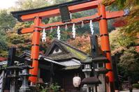 Atago Shrine Stock photo [2880458] Kyoto