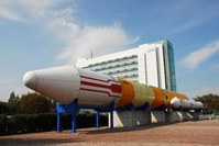 JAXA Tsukuba Space Center Stock photo [2882716] JAXA