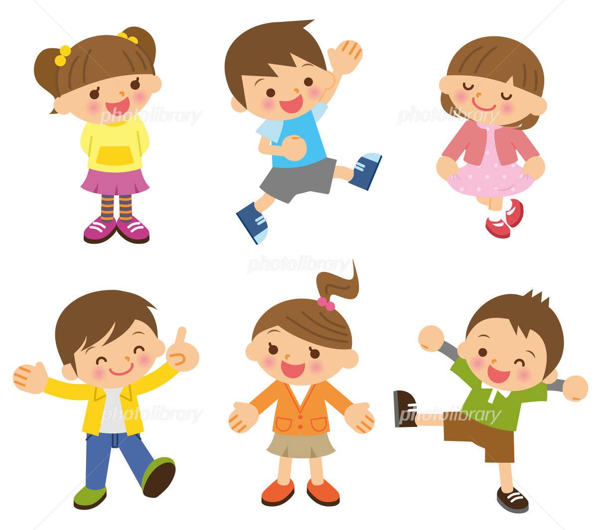 Kids イラスト素材
