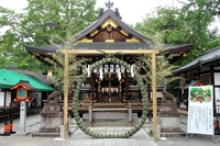 Kyoto Mamoru-o shrine Chinowa the wicket Stock photo [2956095] Mamoru-o