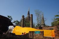 Thailand Wat Yai Chai Mongkol Stock photo [2960319] Thailand