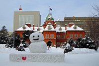 Provincial Office red brick building and the Snowman Stock photo [2960457] Hokkaido