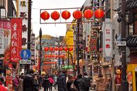 The main street of Yokohama Chinatown Stock photo [2963760] Yokohama