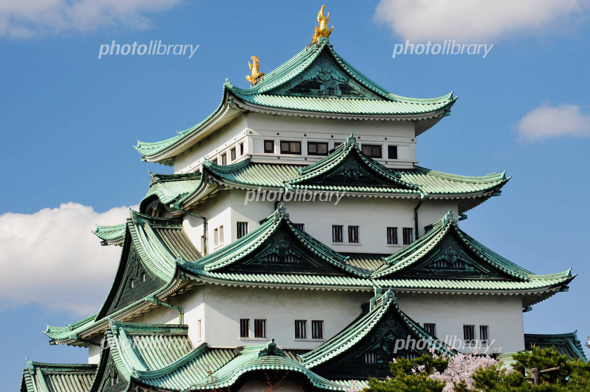 Nagoya Castle shine in blue sky Photo