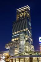 Abeno Harukasu Stock photo [3039521] Abeno