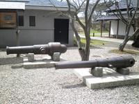 Burakkeri gun and Krupp cannon Stock photo [3043216] Hokkaido