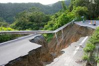 Landslide Stock photo [3043452] Landslide