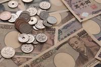 Various money Stock photo [3048945] Money