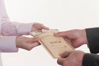 Pay envelope Stock photo [3049050] Money