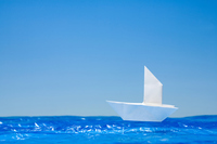 Yacht of origami Stock photo [3124745] Yacht