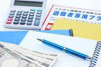 Financial retirement investment plan Stock photo [3131797] Finance